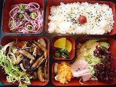 Qu alimentos puedo comer para bajar el colesterol alto - Alimentos prohibidos para el colesterol malo ...